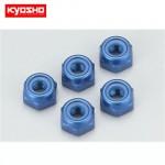 [KY1-N3033NA-B]Nut(M3x3.3) Nylon (Aluminium/Blue/5pcs)
